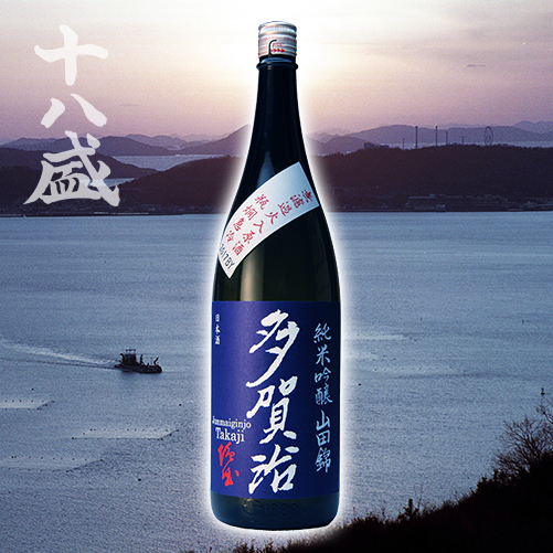 多賀治 純米吟醸山田錦火入原酒